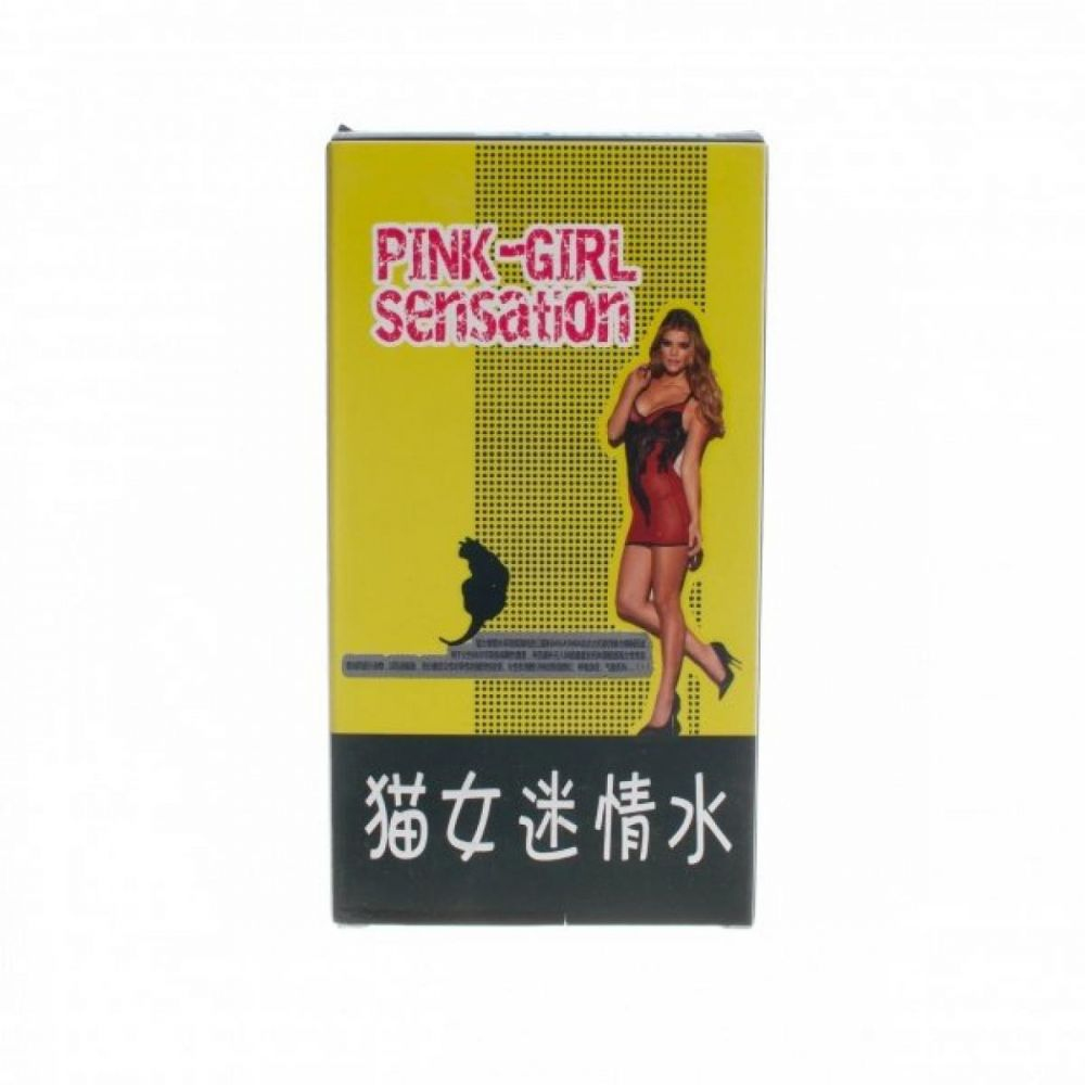 Pink Girl Sensation