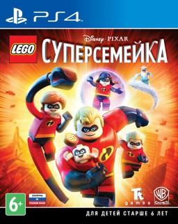 Игра Lego Суперсемейка (PS4)