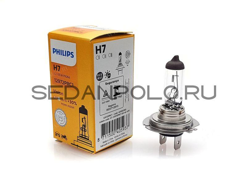 Лампа H7 PHILIPS для Volkswagen Polo Sedan