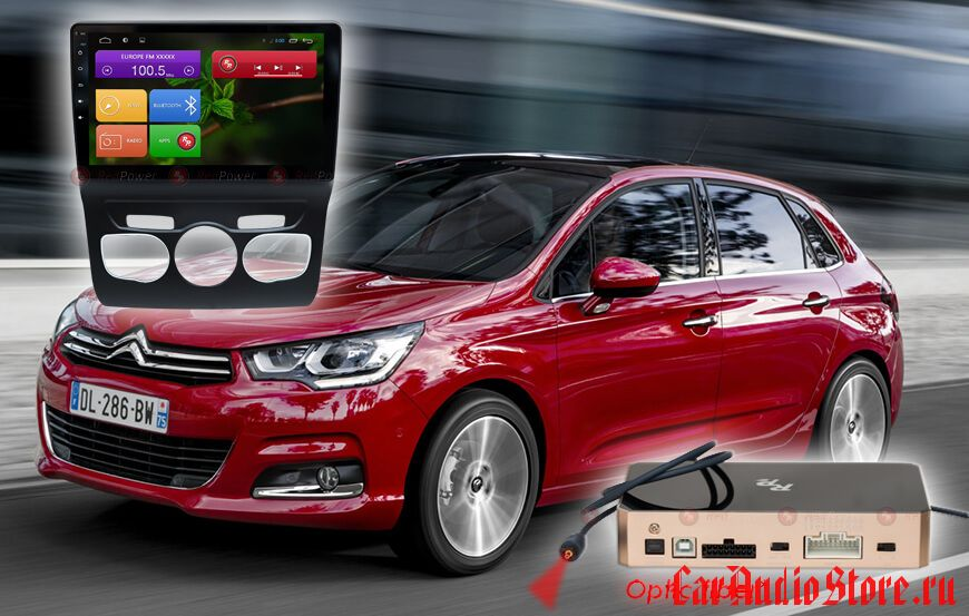 Redpower 31211 R IPS ANDROID 7 Citroen C4/DS4