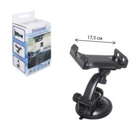 Автодержатель для смартфона (universal windshield mount holder)