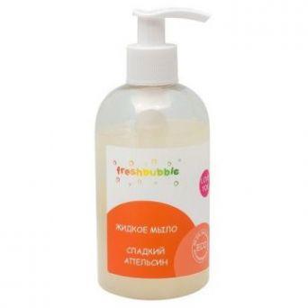 Freshbubble - Жидкое мыло Сладкий апельсин 300 мл