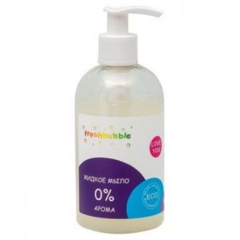Freshbubble - Жидкое мыло Без аромы 300 мл