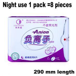 Ночные прокладки Лав Мун «Anion» 8 шт