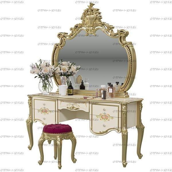 Стол туалетный с зеркалом и пуфом Шейх СШ-05/06/07 МДФ (160х53х139) (Спальня)