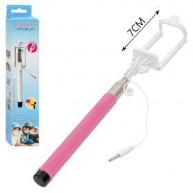 Монопод для селфи с кнопкой на ручке Z07-5+ (розовый)