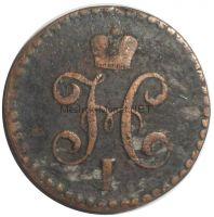 1/2 копейки 1845 года СМ # 1