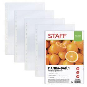 Вкладыш А4 100шт STAFF 45мкм апельсин корка /30 226832