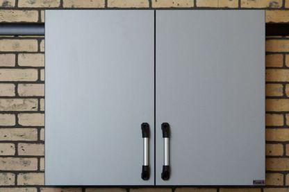 CX-C732  Шкаф навесной двустворчатый 720x900x320. Cosmi-X