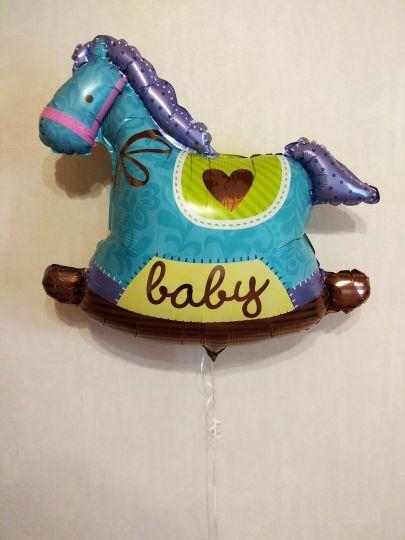 Лошадка для мальчика фольгированный шар с гелием