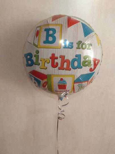 С Днём Рождения Детский (кубики) шар фольгированный с гелием