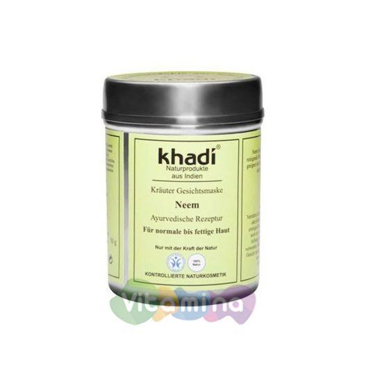 Khadi Маска для лица «Ниим», 50 г