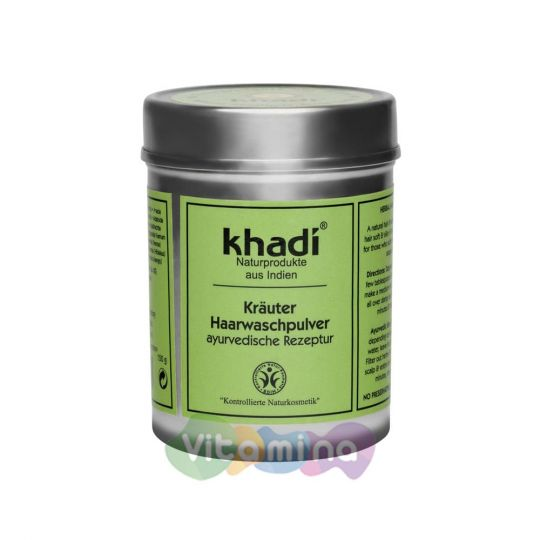 Khadi Порошок-маска для волос «Растительная», 150 г