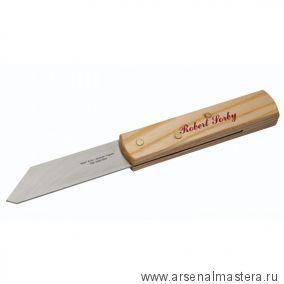 Резец токарный Robert Sorby HSS Slim Parting Tool 2 мм (1/16 дюйм) М00008999