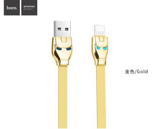 Кабель USB-Ligtning Hoco U14 Steel man, золотистый