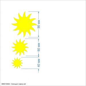 Заготовка ''Солнце-2, набор'' , фетр 1 мм (1уп = 5наборов)