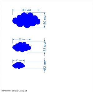Заготовка ''Облака-1, набор'' , фетр 1 мм (1уп = 5наборов)