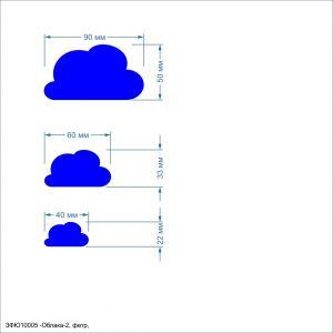 Заготовка ''Облака-2, набор'' , фетр 1 мм (1уп = 5наборов)
