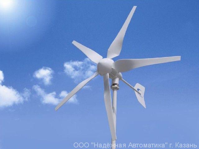 Ветрогенератор 1000Ватт, 48 Вольт с пятью лопастями