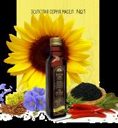 Смесь растительных масел №1 с содержанием Омега 3 6 9 (подсолнечное, льняное, рыжиковое, конопляное + чёрный тмин и смесь перцев)