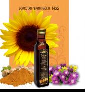Смесь растительных масел №2 с содержанием Омега 3 6 9 (подсолнечное, льняное, рыжиковое, грецкого ореха, расторопши масла +  куркума)