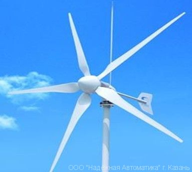 Ветрогенератор 400Ватт, 24 Вольт с пятью лопастями