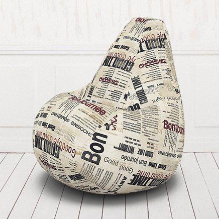 Кресло-груша Газета