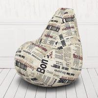 Кресло мешок груша бескаркасное. Жаккард. Газета