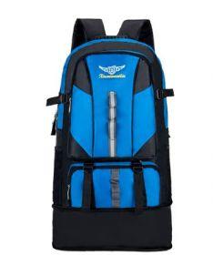 """Эргономичный туристический рюкзак """"Урано"""" 50 литров Синий"""