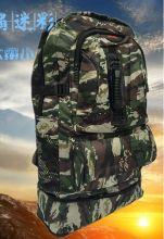 """Туристический камуфляжный рюкзак """"Амазон"""" 50 литров"""
