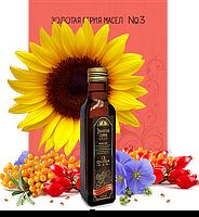 Смесь растительных масел №3 с содержанием Омега 3 6 9 (подсолнечное, льняное, облепихи, шиповника масла)