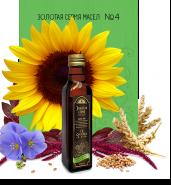 Смесь растительных масел №4 с содержанием Омега 3 6 9 (подсолнечное, льняное, амарантовое, зародышей пшеницы масла)