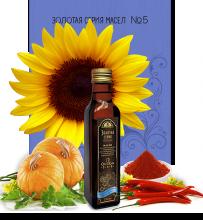 Смесь растительных масел №5 с содержанием Омега 3 6 9 (подсолнечное, рыжиковое, тыквенное масла + специи: паприка, смесь перцев)