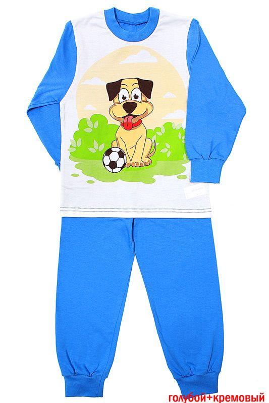 Пижама для мальчика Давай играть
