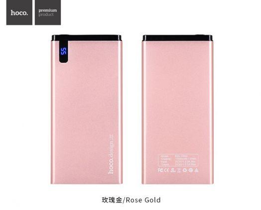 Портативный аккумулятор Hoco B25 (10000mAh), розовое золото