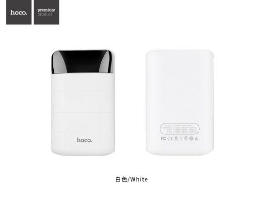 Портативный аккумулятор Hoco B29 (10000mAh), белый
