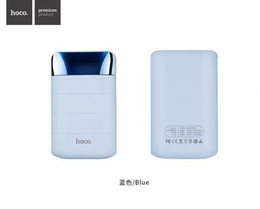 Портативный аккумулятор Hoco B29 (10000mAh), синий