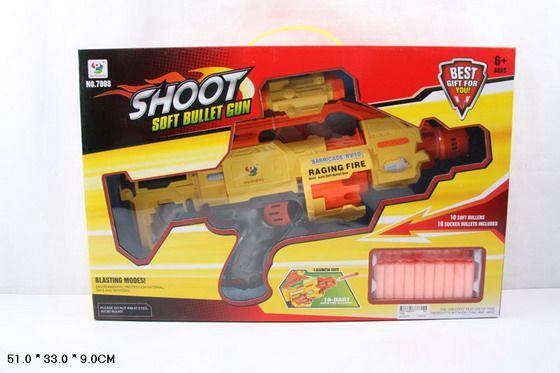7008 Бластер с мягкими пулями на батарейках автоматический пулемет