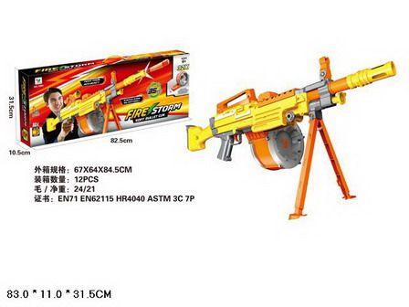 Детский автомат  пулемет с мягкими пулями Шторм (7005)