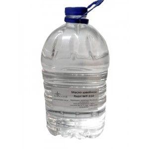 Белое минеральное (вазелиновое) масло RAJOL WP-150 для швейных машин