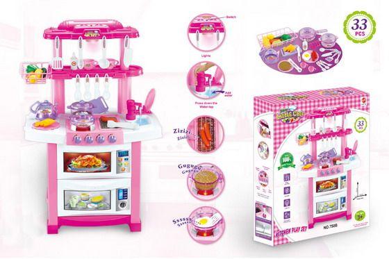Кухня Shantou Gepai Happy Little Chef 758B