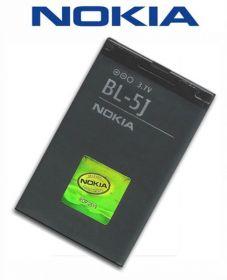 Аккумулятор для телефона Nokia BL-5J (1320 mAh) Original