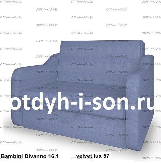 Диван Бамбини 16.1 Divanno (116х90/101х89/94)