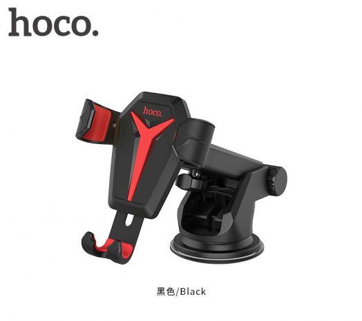 Держатель для телефона Hoco CA26 Kingcrab, черный (УЦЕНКА !!! Мятая упаковка)
