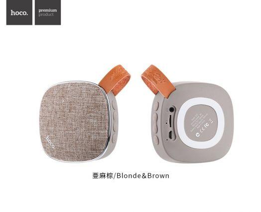 Портативная беспроводная колонка Hoco BS9 Light textile, бело-коричневая
