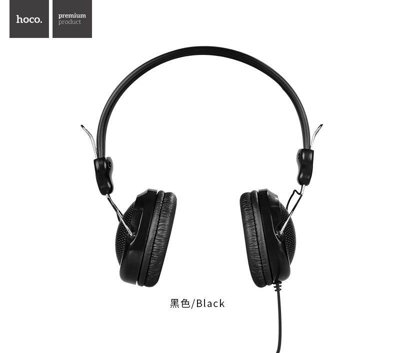 Полноразмерные наушники Hoco W5 Manno, черный