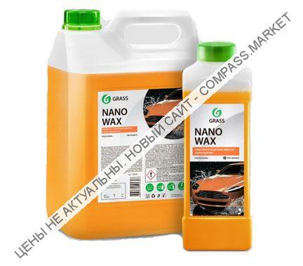 Нановоск с защитным эффектом NANO WAX GRASS