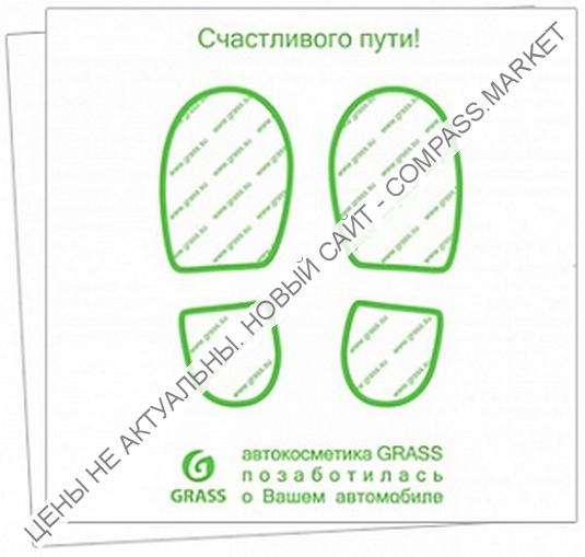 Автоковрик бумажный 48*41,5см GRASS