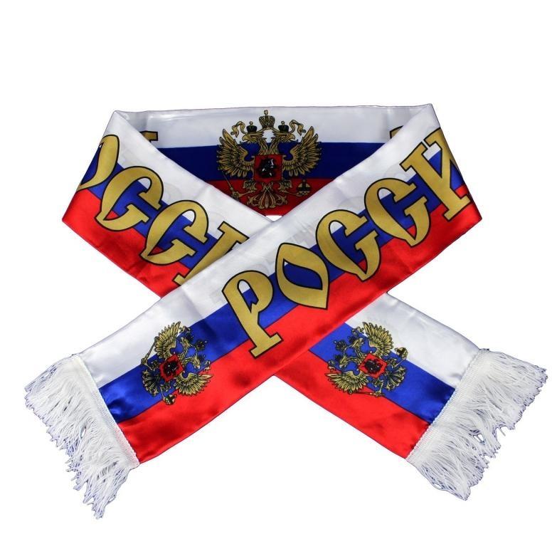 Шарф Россия Атласный