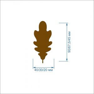 `Заготовка ''Дубовый лист'' , фетр 1 мм